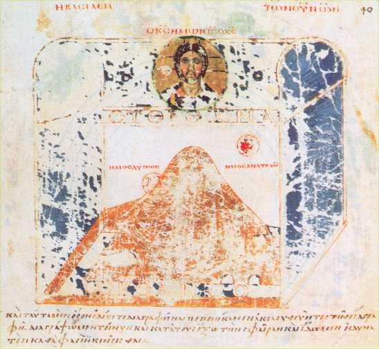 Christian Topography'den Cosmas Indicopleustes'un dünyadaki modeli. MS 6. yy.