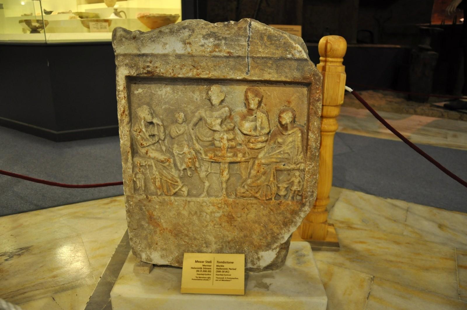 Mezar Steli, Bandırma Müzesi, M.Ö. 300 - 30