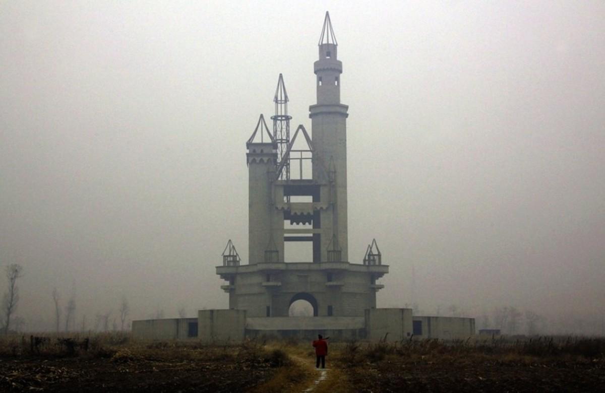 Wonderland Eğlence Parkı, Pekin, Çin